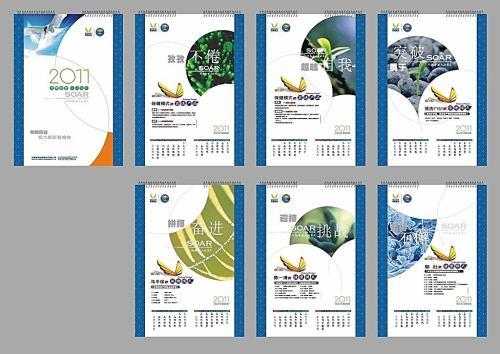 vi设计|企业形象设计|画册设计|网站建设|空间文化植入等服务,帮助